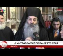Κεραυνοί Σεραφείμ κατά κυβέρνησης