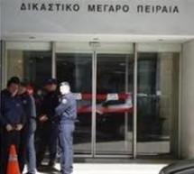Αμεση εφαρμογή του συστήματος ηλεκτρονικής κατάθεσης δικογράφων στο Πρωτοδικείο Πειραιά