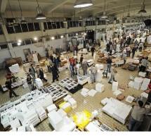 96 κιλά ακατάλληλα για κατανάλωση ψάρια κατασχέθηκαν στην Ιχθυόσκαλα Κερατσινίου