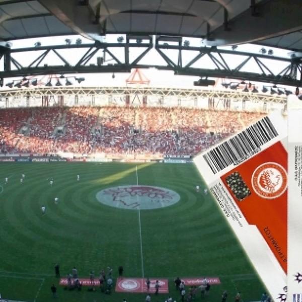 Συνεχίζεται η διάθεση εισιτηρίων για τον αγώνα Ολυμπιακός-ΑΕΚ