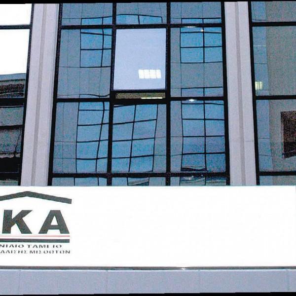 Ανησυχία στην Αίγινα για πιθανή υποβάθμιση του παραρτήματος του ΙΚΑ-ΕΤΑΜ
