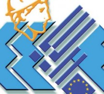 Διαμαρτυρία της ΕΣΕΕ για την κατάργηση των δόσεων, πρόσθετων φόρων και τελών μετά από φορολογικό έλεγχο