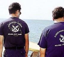 Προκαταρκτική εξέταση για εμπλοκή λιμενικών σε παραποίηση στοιχείων στη λεμβολόγηση μικρών σκαφών