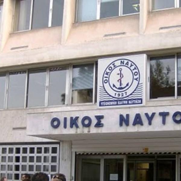 ΠΕΜΕΝ: Χωρίς ουρολόγο η 2η Υγειονομική Περιφέρεια Πειραιώς και Αιγαίου