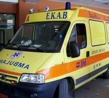 88χρονος Ελληνας ο νεκρός με τη σακούλα στο κεφάλι στα Βοτσαλάκια