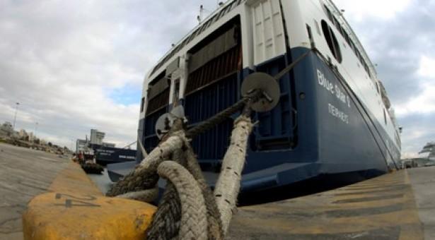 Πρωτομαγιά: 24ωρη απεργία των ναυτεργατών