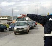 Διακοπή κυκλοφορίας οχημάτων στην Ηετιώνεια Ακτή