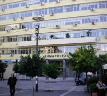 Κοινωνικό προσκλητήριο του Δήμου Πειραιά