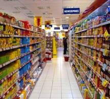 Τσουχτερά πρόστιμα από τον ΕΦΕΤ σε επιχειρήσεις του Πειραιά για μη ασφαλή τρόφιμα