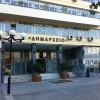 Στο ΦΕΚ η Ολοκληρωμένη Χωρική Επένδυση του Δήμου Πειραιά