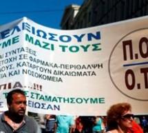 """ΠΟΕ ΟΤΑ: """"Ανεπιθύμητοι όσοι βουλευτές προσυπέγραψαν τις απολύσεις"""""""