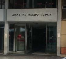 Δέσμευση για κάλυψη της θέσης γιατρού στο Δικαστικό Μέγαρο Πειραιά