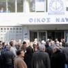 Εκτακτο οικονομικό βοήθημα για τους άνεργους ναυτικούς