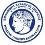Ο Θ. Καπράλος νέος πρόεδρος του Εμπορικού Συλλόγου Πειραιά