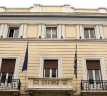 ΔΣΠ: Δεν προσκομίστηκε περιβαλλοντική μελέτη για την επέκταση της Κρουαζιέρας στην Πειραϊκή