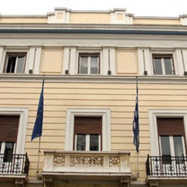 Την απόσυρση του προσχεδίου για το ασφαλιστικό ζητούν οι δικηγόροι του Πειραιά