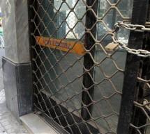 Νέο κύμα λουκέτων στην αγορά του Πειραιά λόγω έργων για τραμ – μετρό