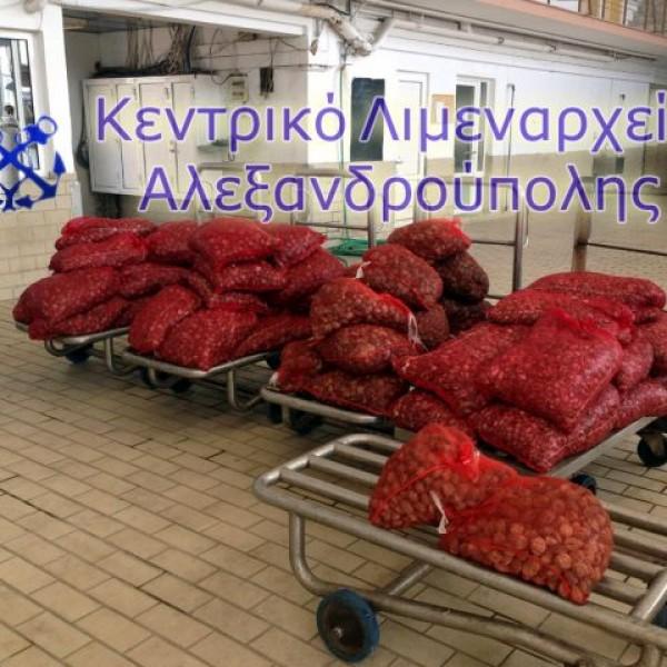 Κατάσχεση μεγάλης ποσότητας οστράκων στην Αλεξανδρούπολη και σύλληψη διακινητή