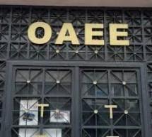 Στο ΕΕΠ ο πρόεδρος του ΟΑΕΕ