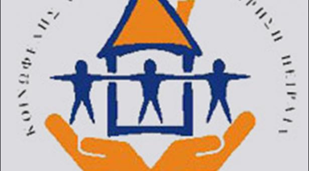 ΚΟΔΕΠ: Γίνε κι εσύ εθελοντής!