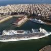 Νέες ναυτιλιακές εταιρίες εγκαθίστανται στον Πειραιά