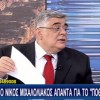 """""""Οι Έλληνες μας στηρίζουν για την συνεπή αντιμνημονιακή μας στάση"""""""