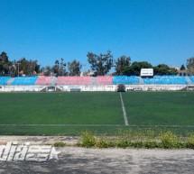 ΕΠΣΠ: Οι σημερινοί αγώνες της Δ' φάσης του Κυπέλλου Πειραιά