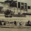 """72 χρόνια μετά τη Μάχη της Ηλεκτρικής – Μας νίκησαν με τα… """"δανεικά"""""""