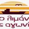 """""""Επιχειρείται η άλωση νευραλγικών τομέων στην Τοπική Αυτοδιοίκηση"""""""