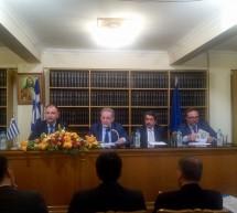 «Χρηματοδοτικά εργαλεία από ΕΕ για Επενδύσεις και Ανάπτυξη»