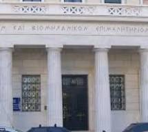 Eπίτιμο μέλος του Ε.Β.Ε.Π. η οικογενειακή επιχείρηση «ΜΠΑΧΑΡΙΚΑ ΗΛΙΟΣ»