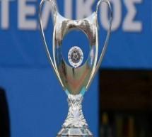 ΕΠΣΠ: Σήμερα ο 43ος Τελικός για το Κύπελλο Πειραιά
