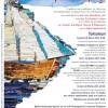 Δήμος Κορυδαλλού: Μαθητικό Φεστιβάλ 2017 «Χίλια Πρόσωπα Εμείς»
