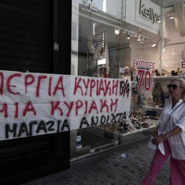 Αλλη μια απογοητευτική Κυριακή για τα ανοιχτά καταστήματα του Πειραιά