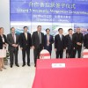 Μνημόνιο Συνεργασίας μεταξύ ΟΛΠ και Shanghai International Port Group