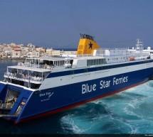 """""""Κατέληξε"""" ο 45χρονος ναυτικός του «Blue Star Chios»"""