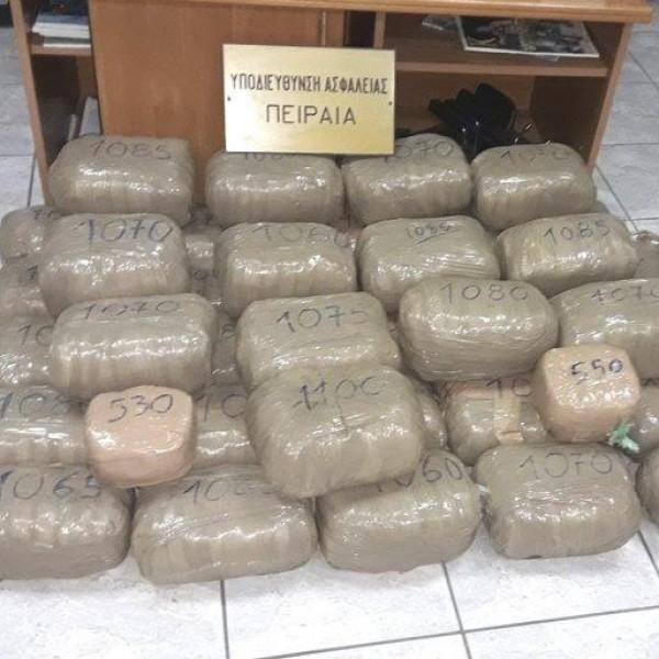 Εξαρθρώθηκε σπείρα που διακινούσε ναρκωτικά σε Πειραιά και Σαλαμίνα