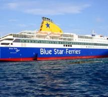 Τραυματισμός 19χρονου ναυτικού στο λιμάνι του Πειραιά