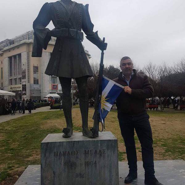 Π. Μαυρέας: «Ολοι στον αγώνα για τη Μακεδονία μας»