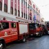 Υπό έλεγχο η φωτιά στο Πνευματικό Κέντρο της Μητρόπολης Νίκαιας