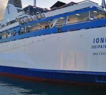 Στο λιμάνι του Πειραιά κατέπλευσε το ΙΟΝΙΣ