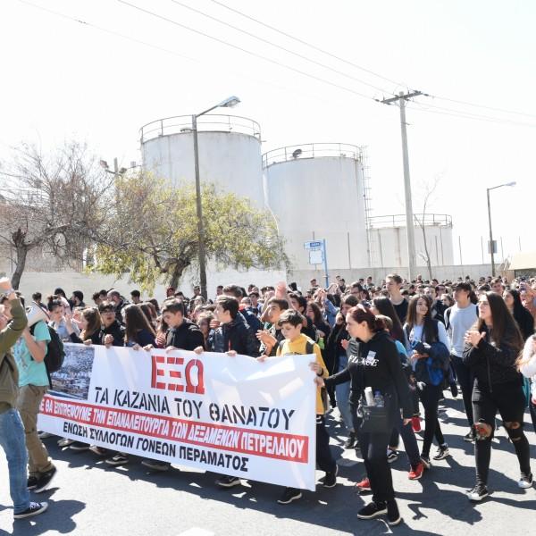 Συγκέντρωση διαμαρτυρίας για καζάνια και Αρμό στο Πέραμα