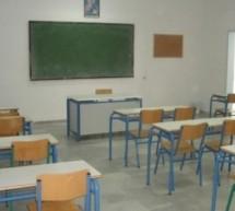 Σαλαμίνα: Κλειστά τα σχολεία λόγω της φωτιάς στην Κόρινθο