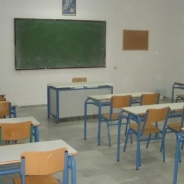 Κορωνοϊός: Μήνυση γονέα σε διευθυντή Γυμνασίου στα Καμίνια
