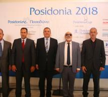 Ποσειδώνια 2018: Στον Πειραιά η παρουσίαση αλλά… η Εκθεση στα Σπάτα!