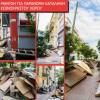 Μήνυση του Δήμου Πειραιά για κατάληψη κοινόχρηστου χώρου