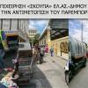 Κατάσχεση 7 τόνων προϊόντων του παρεμπορίου στον Πειραιά