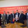 Μνημόνιο Συνεργασίαςμεταξύ ΟΛΠ Α.Ε. και Guangzhou Port