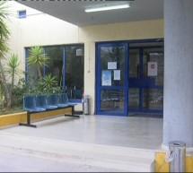 Κορωνοϊός: Οικίσκος του Δήμου Σαλαμίνας στο προαύλιο του Κέντρου Υγείας