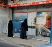 Η Τυνησία απαγορεύει τη χρήση νικάμπ σε δημόσια ιδρύματα για λόγους ασφαλείας